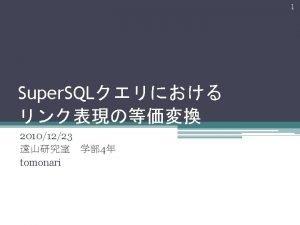 3 Super SQL Ex player name player nation