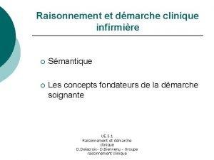 Raisonnement et dmarche clinique infirmire Smantique Les concepts