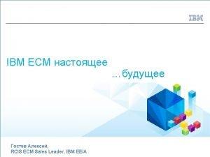 Enterprise Content Management IBM ECM RCIS ECM Sales