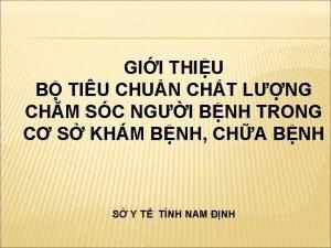 GII THIU B TIU CHUN CHT LNG CHM