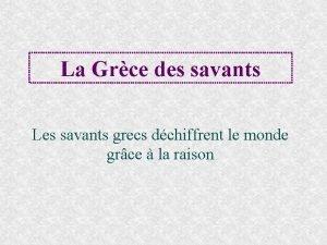 La Grce des savants Les savants grecs dchiffrent
