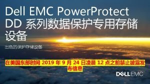 Dell EMC Power Protect Software Power Protect X
