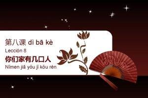 hnz Caracteres chinos sh hombre instruido qin deber