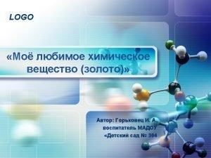 1 2 https ru wikipedia orgwiki https shopmodern