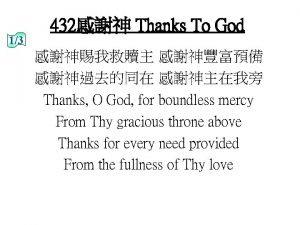 13 432 Thanks To God Thanks O God