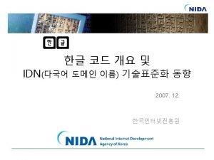 IDN RFC 3490 2003 3 RFC 3491 2003