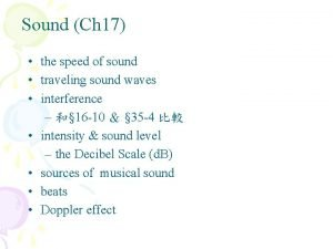 Sound Ch 17 the speed of sound traveling