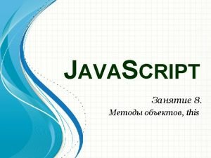 Java Script javascript DOCTYPE html html langru head