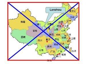 Lanzhou Yellow River Instutute of Modern Physics CAS