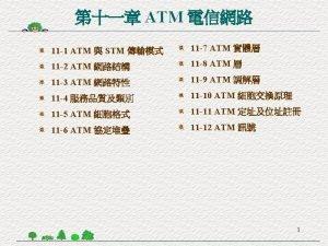 11 1 ATM STM Synchronous Transfer Mode STM