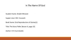 In The Name Of God Student Name Zhaleh