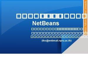 Net Beans IDE JAVA Platform Framework in Net