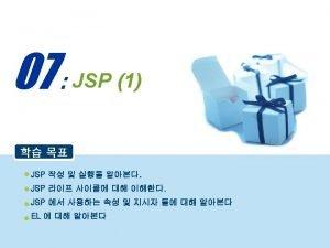 07 Chapter JSP JSP JSP 07 Chapter JSP