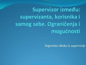 Supervizor izmeu supervizanta korisnika i samog sebe Ogranienja