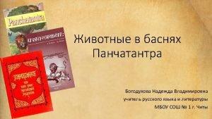https yandex ruimagessearch pos5imgurlhttps3 A2 F2 Fnovoboz ru2