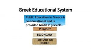 Greek Educational System The Greek educational system is