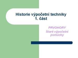 Historie vpoetn techniky 1 st PRVOHORY Star vpoetn