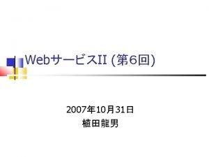 Web import javax jws Web Service public class