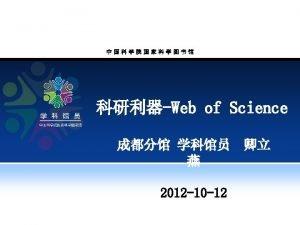 Web of Science Web of Science Web of