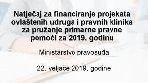 Natjeaj za financiranje projekata ovlatenih udruga i pravnih