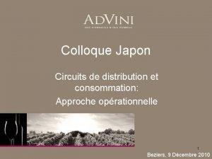 Colloque Japon Circuits de distribution et consommation Approche