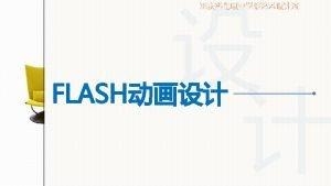 FLASH Flash 1musicmc music xml flashxmlmusic xml Music