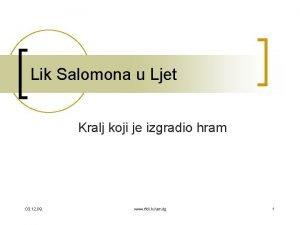 Lik Salomona u Ljet Kralj koji je izgradio