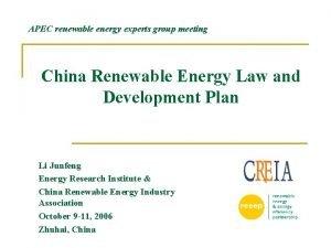 APEC renewable energy experts group meeting China Renewable