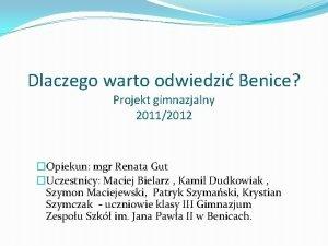 Dlaczego warto odwiedzi Benice Projekt gimnazjalny 20112012 Opiekun