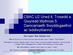 CBAC U 2 Uned 4 Trosedd a Gwyredd