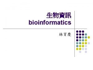 bioinformatics Bioinformatics Sequence alignment Pairwise Alignment Sequence A