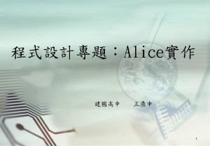 Alice programming Machine Language Assembly Language High Level