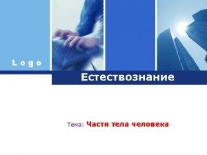 Logo www themegallery com Company Logo Logo Logo