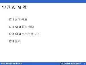 17 ATM 17 1 17 2 ATM 17