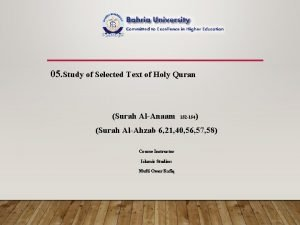 05 Study of Selected Text of Holy Quran