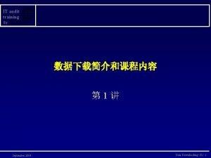 IT audit training for 1 September 2004 Data