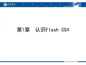 1 Flash CS 4 Flash CS 4 Flash