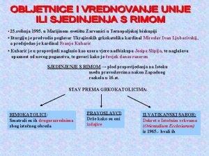 25 svibnja 1995 u Marijinom svetitu Zarvanici u