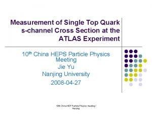 Measurement of Single Top Quark schannel Cross Section