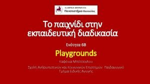 Playgrounds Around the world Berlin San Francisco Metro