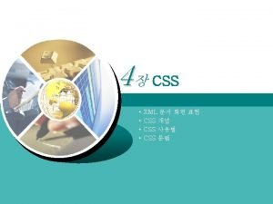 Section 03 CSS CSS HTML HTML HEAD STYLE