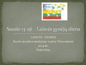 Sausio 13 oji Laisvs gynj diena LAISVS DAINOS
