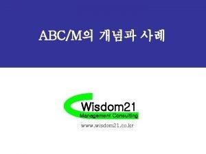 ABCM Wisdom 21 Management Consulting www wisdom 21