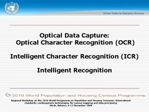 Optical Data Capture Optical Character Recognition OCR Intelligent