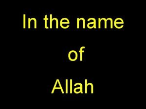 In the name of Allah Interrupts Traps Interrupts