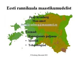 Eesti rannikuala maastikumudelist Peep Krusberg Maaamet peep krusbergmaaamet