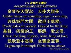 133 GOLDEN HARPS ARE SOUNDING Golden harps are