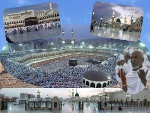 1 Islamic Online University www Islamic Online University