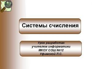 http wiki openstreetmap orgwimagesthumb445Openstreetmaplogo354 png250 pxOpenstreetmaplogo354 png http