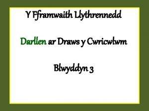 Y Fframwaith Llythrennedd Darllen ar Draws y Cwricwlwm